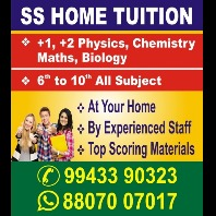 home tutor site default male icon